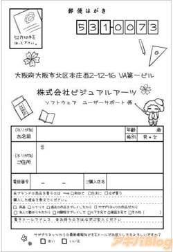花咲ワークスプリング! シールキャンペーン